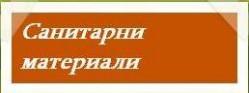 МАРАЛ МАРИН АЛЕКСИЕВ